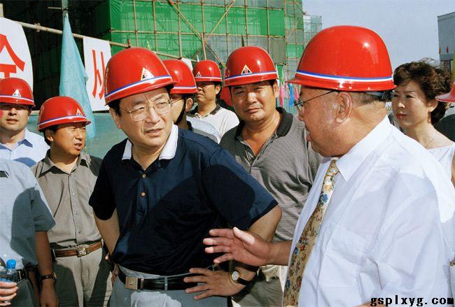 公司董事长陪同原建设部部长(现任