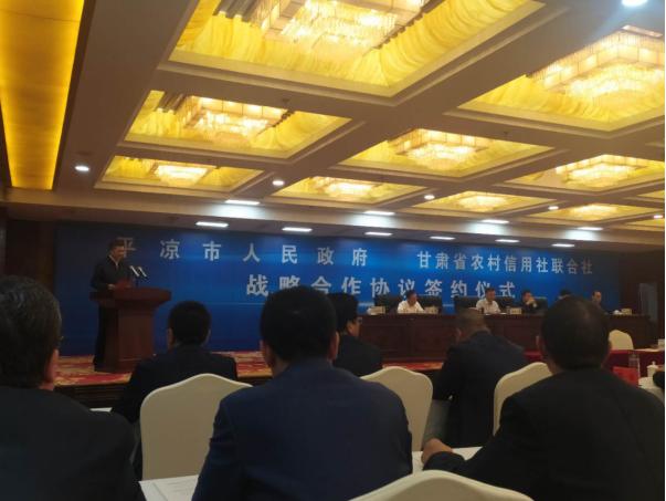 新疆大湾集团投资的龙8国际新阳光公司