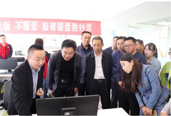 亚行贷款甘肃特色农业及金融服务体系建设项目组