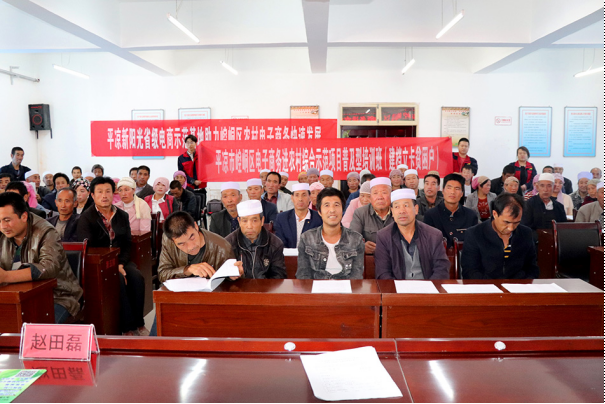 龙8国际新阳光公司在崆峒区西阳乡开展电子商务培训