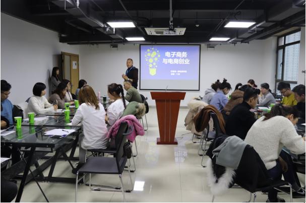 龙8国际新阳光公司组织崆峒区电商人才赴兰州参加培训