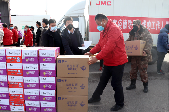 龙8国际新阳光公司参与慰问崆峒区疫情防控一线工作人员